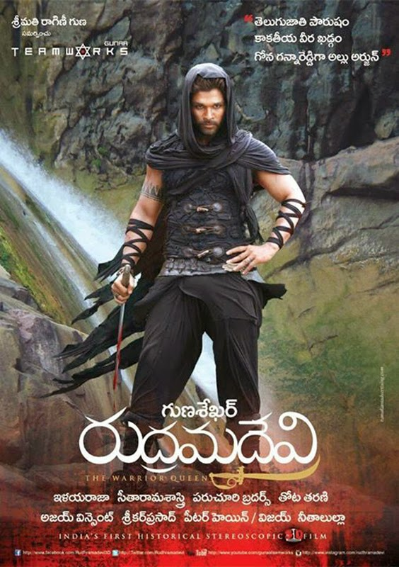 Allu Arjun (Gona Ganna Reddy) in Rudramadevi Movie First Look Gallery