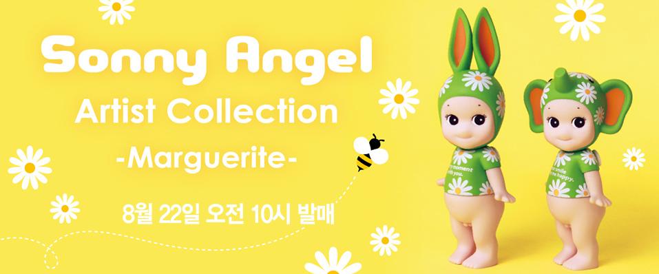 http://www.mamanfaitsescourses.com/sonny-angel-artist-247-1.html
