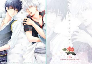 Hijikata Toushirou Sakata Gintoki Anime Gintama HD Wallpaper Desktop PC Background 1325