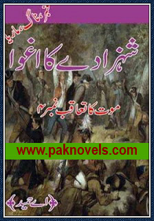 Shahzaday Ka Agwa  by A Hameed