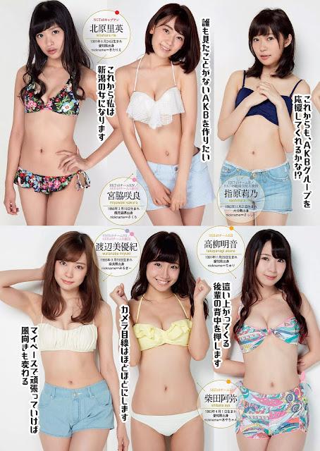 AKB48 Member 365 Days Idol Images 3