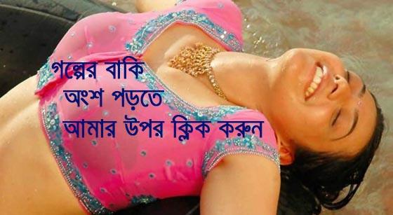 bangladeshi meyer magir navi sari khule dudh dekhano kapor khule deho