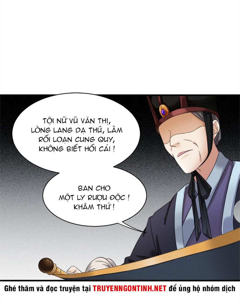 Niết Bàn Chi Phượng Nhan Lâm Ca chap 1 - Trang 6