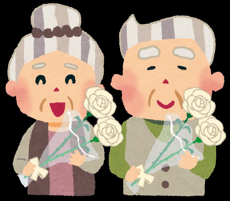 イラスト お正月イラスト塗り絵 : ... いる老夫婦のイラストです