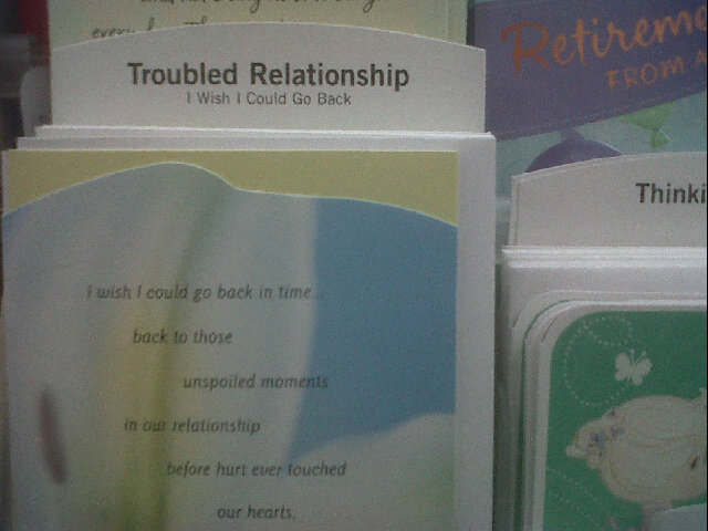 valentine card for troubled relationship