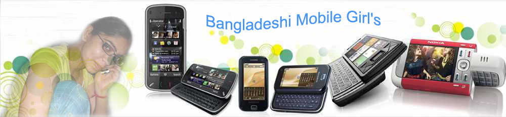 Bangladeshi Girl's Mobile Number