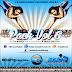 Pack Vol 6 Dj Kouzy Le Pone Bueno 2012