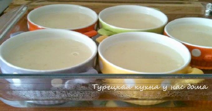 порционный молочный десерт
