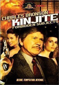 Kinjite: Forbidden Subjects 1989 Hollywood Movie Watch Online