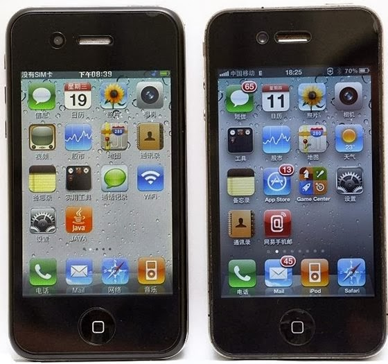 HiPhone 5 pirata do iPhone 5 da Apple - 560x525