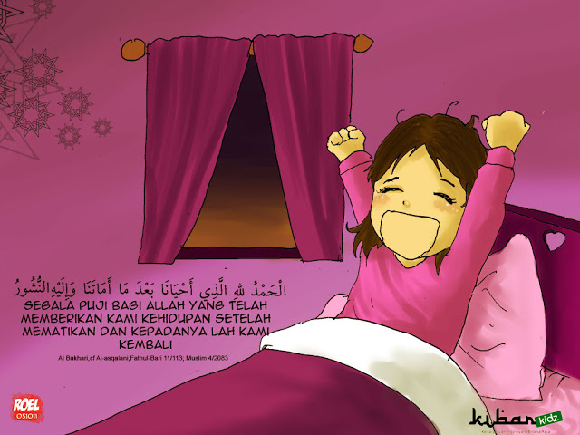 Cara islami saat pertama bangun tidur