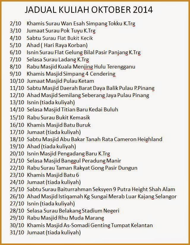 Jadual Kuliah UAI bULaN OKTOBER 2014