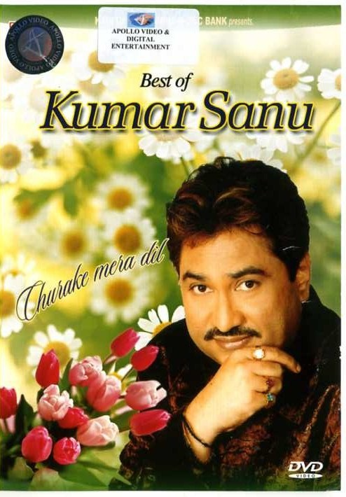 download all time hit mp3 songs of kishore kumar asha