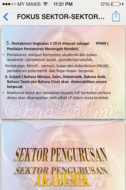 PPMR Penilaian Pentaksiran Menengah Rendah 2014