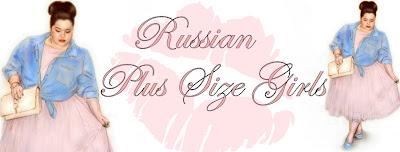 Russian Plus-size Girls
