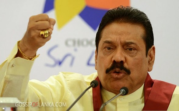 Aal Jazeera interview with Former President Mahinda Rajapaksa