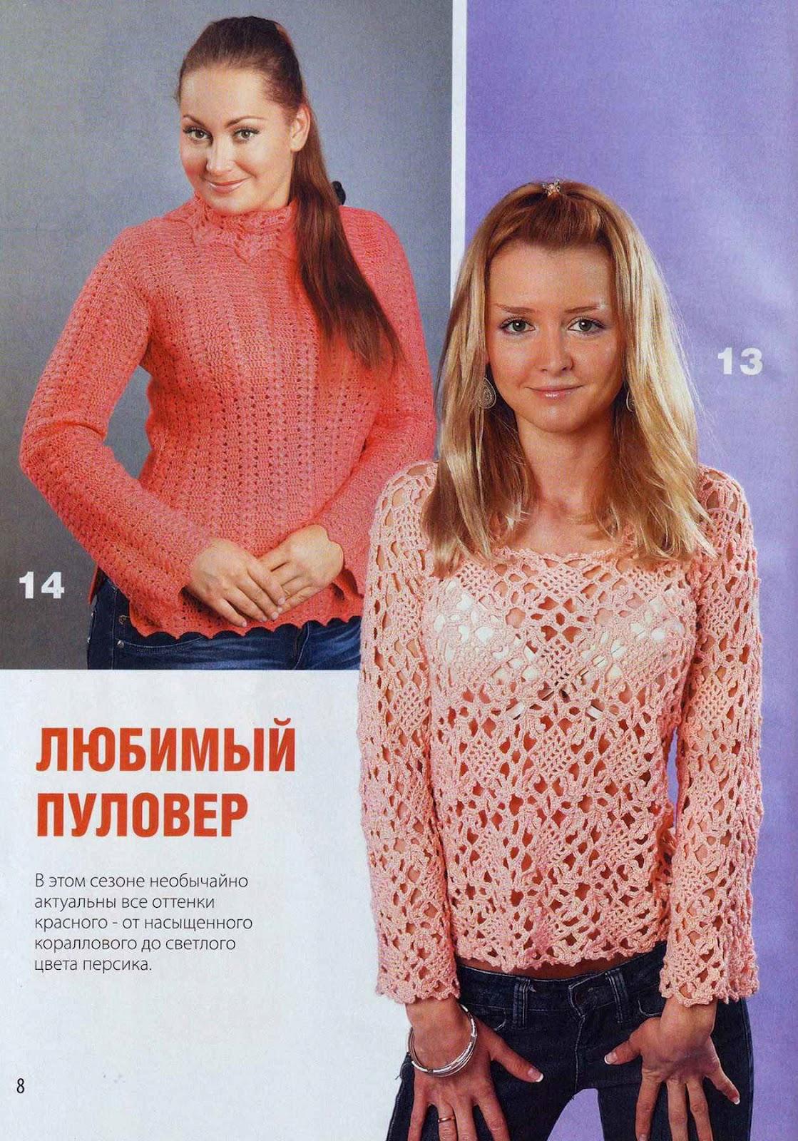 Поздравления Зое с днем рождения - Женский журнал