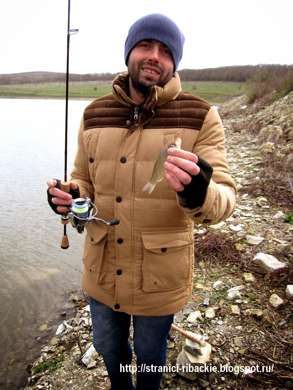 рыбалка на наноджиг
