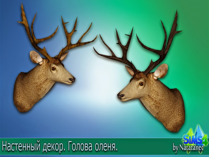 Inspirational Wall decor deer head DOWNLOAD
