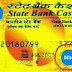 CVV number and Expiry date of a SBI Maestro card | Engineer s World