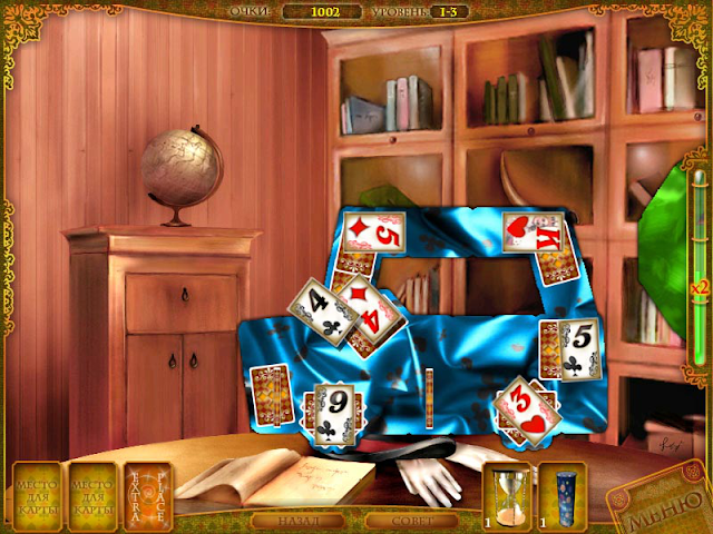 Free Download Card Tricks Game