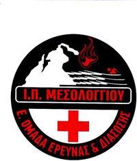 Ε.ΟΜΑΔΑ ΕΡΕΥΝΑΣ & ΔΙΑΣΩΣΗΣ                           Ε.Ο.Ε.Δ