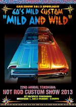 12月 YOKOHAMA HOT ROD CUSTOM SHOW@MOONEYES 神奈川県