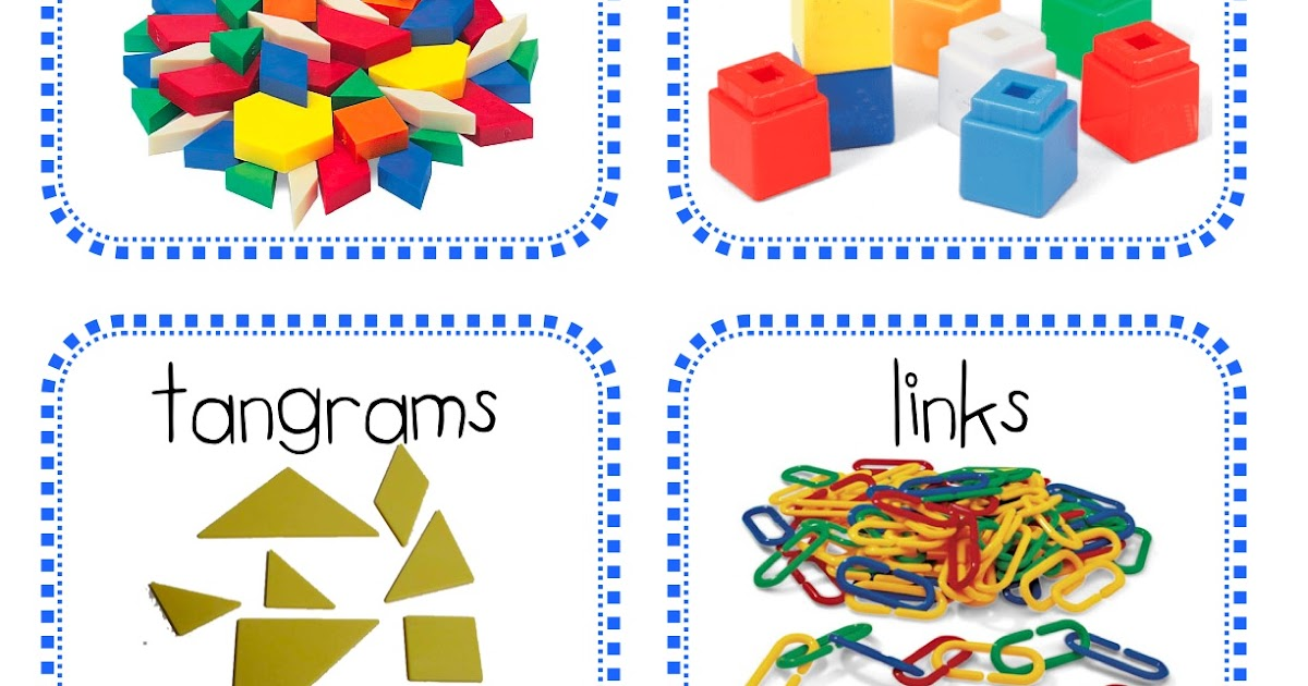 kindertastic  math manipulatives labels