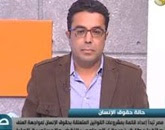 برنامج صباح أون -  من تقديم  باسل عادل حلقة الثلاثاء 31-3-2015