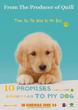 Phim 10 Promises To My Dog (2008) - 10 Promises To My Dog (2008) - VietSub