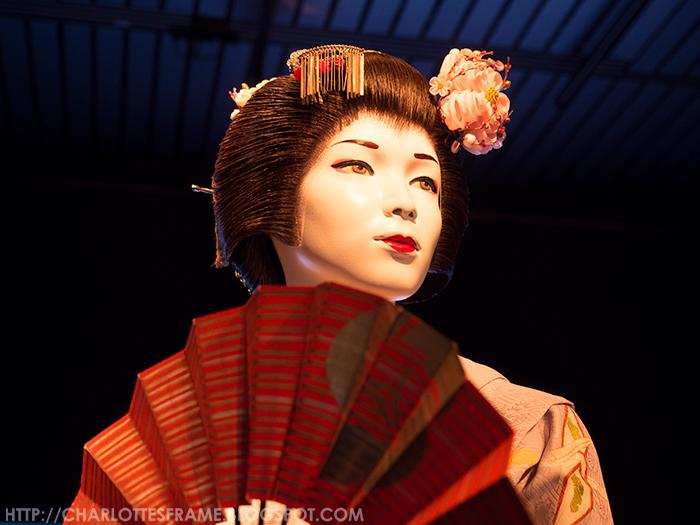 Geisha model, Geisha dol, Geisha pop, Volkenkunde Geisha