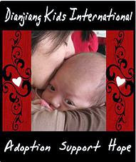 Dianjiang Kids International
