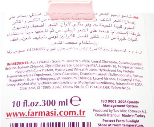farmasi-keratin-sampuan-kullananlar-icerik