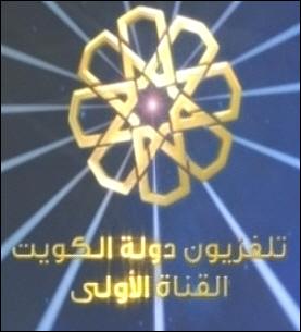 تردد الباقة الكويتية على النايل سات
