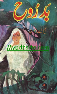 Badrooh By M.A Rahat