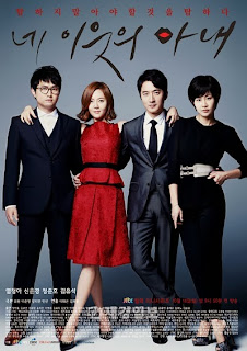 Free Korean Drama English Subtitles: [2013] Your Neighbor's Wife