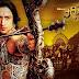 Download Mahabharata Subtitle Indonesia Terbaru Lengkap Sampai Tamat