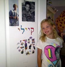 KAILEY & HER DOOR OF FAME