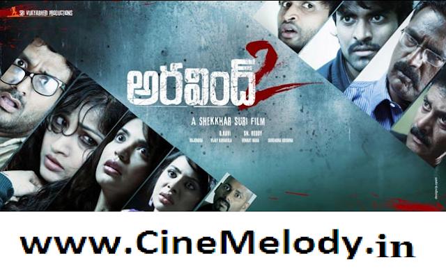 Arravind 2 Telugu Mp3 Songs Free  Download -2013