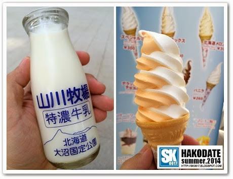 Hakodate Japan - Yummy Milk and Melon Ice-Cream