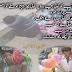 Agar Koi Bacha Apko Road Par Koi Cheez Bechta Hova Mily - Help The Poors