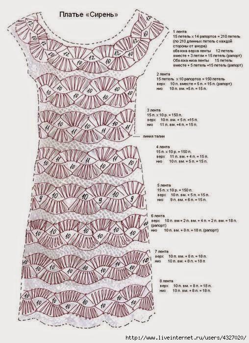TRICO y CROCHET-madona-mía: Horquilla Modelos tejidos