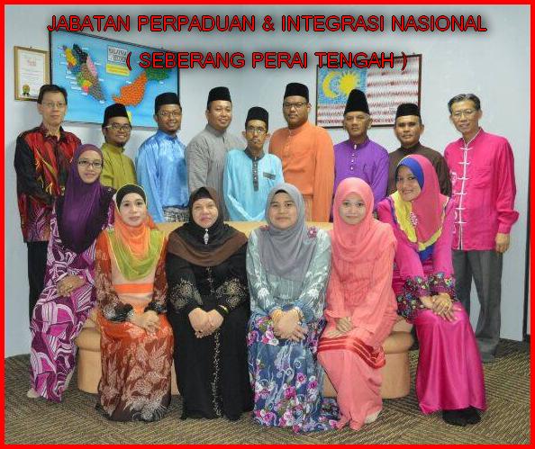 Jabatan Perpaduan dan Integrasi nasional ( Seberang Perai tengah, Pulau Pinang )