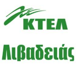 ΚΤΕΛ Λιβαδειάς Α.Ε
