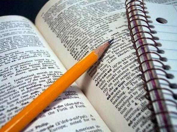 traducción-etimología