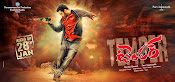 Temper movie 2nd week wallpapers-thumbnail-15