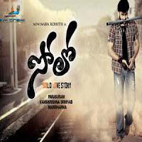 http://1.bp.blogspot.com/-96ZMO87xadw/TbeaFuGufNI/AAAAAAAAHig/IgTYewFayvk/s200/Solo-Telugu-Movie.jpg
