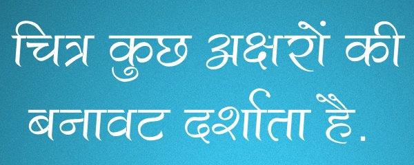 Arti phonetic font
