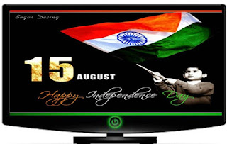 Watch Independence Day Parade Speech Online Live 15 August 2015