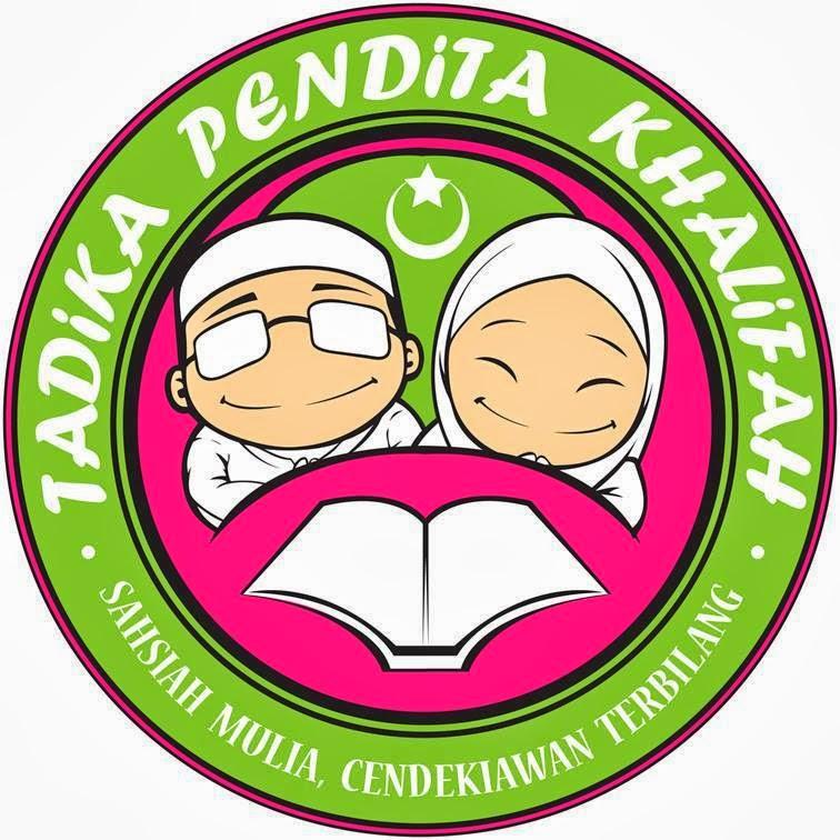 Logo Pendita Khalifah